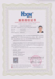 cert hengxin